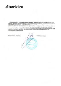 Информационное агентство «Банки.ру