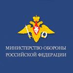 5Управление Капитального строительства Министерства Обороны РФ