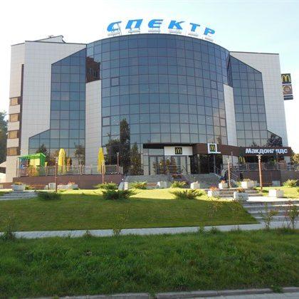 trts-spektr-gorod-mozhajsk